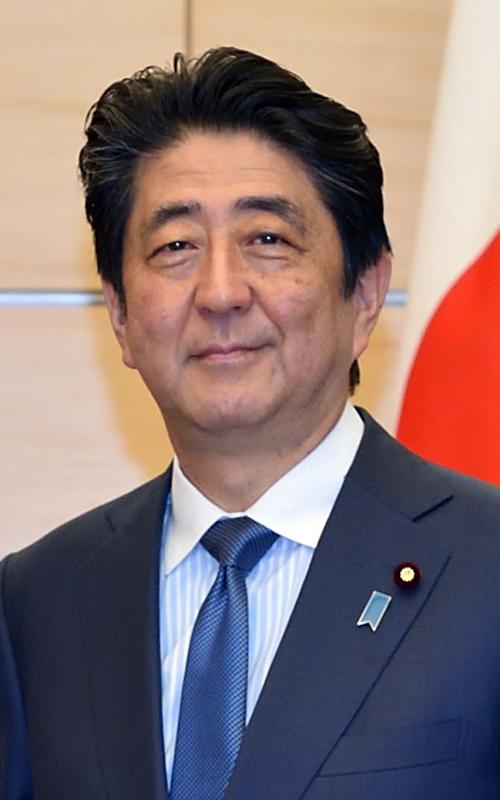 (Shinzo Abe)